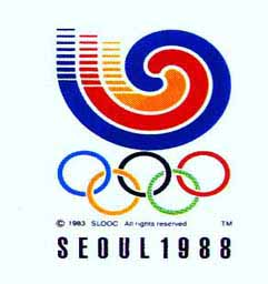 1988 сеул: